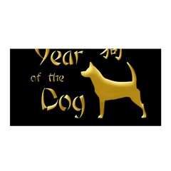 Year Of The Dog   Chinese New Year Satin Wrap