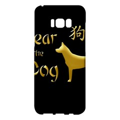 Year Of The Dog   Chinese New Year Samsung Galaxy S8 Plus Hardshell Case