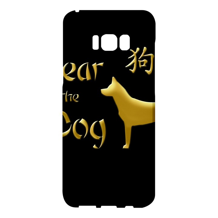 Year of the Dog - Chinese New Year Samsung Galaxy S8 Plus Hardshell Case