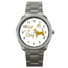 Year Of The Dog   Chinese New Year Sport Metal Watch