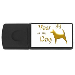 Year Of The Dog   Chinese New Year Rectangular Usb Flash Drive