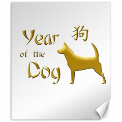 Year Of The Dog   Chinese New Year Canvas 20  X 24