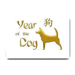 Year Of The Dog   Chinese New Year Small Doormat