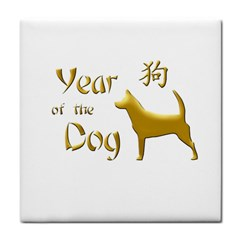 Year Of The Dog   Chinese New Year Face Towel