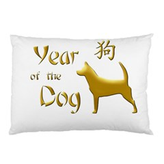 Year Of The Dog   Chinese New Year Pillow Case