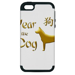 Year Of The Dog   Chinese New Year Apple Iphone 5 Hardshell Case (pc+silicone)