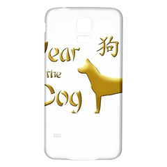Year Of The Dog   Chinese New Year Samsung Galaxy S5 Back Case (white)