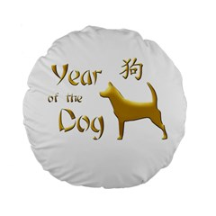 Year Of The Dog   Chinese New Year Standard 15  Premium Flano Round Cushions