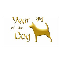 Year Of The Dog   Chinese New Year Satin Shawl