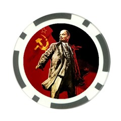 Lenin  Poker Chip Card Guard (10 Pack)