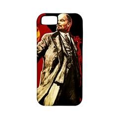 Lenin  Apple Iphone 5 Classic Hardshell Case (pc+silicone)