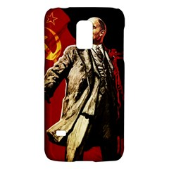 Lenin  Galaxy S5 Mini