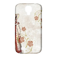 Background 1775358 1920 Samsung Galaxy S4 Classic Hardshell Case (pc+silicone)