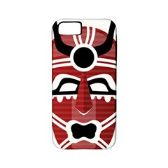 Africa Mask Face Hunter Jungle Devil Apple Iphone 5 Classic Hardshell Case (pc+silicone)