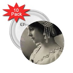 Vintage 1501540 1920 2 25  Buttons (10 Pack)