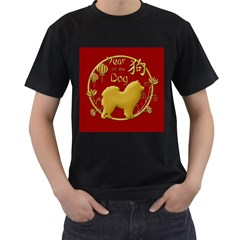 Year Of The Dog   Chinese New Year Men s T Shirt (black)