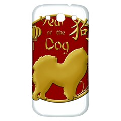 Year Of The Dog   Chinese New Year Samsung Galaxy S3 S Iii Classic Hardshell Back Case