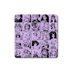 Lilac Yearbook 1 Square Magnet
