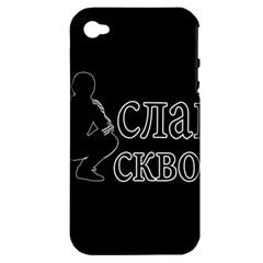 Slav Squat Apple Iphone 4/4s Hardshell Case (pc+silicone)
