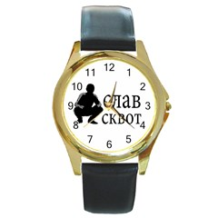 Slav Squat Round Gold Metal Watch