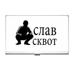 Slav Squat Business Card Holders