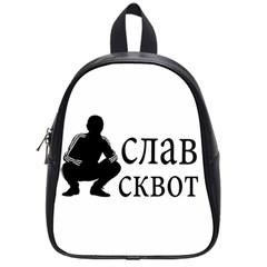 Slav Squat School Bag (small)