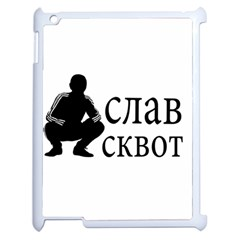 Slav Squat Apple Ipad 2 Case (white)