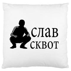 Slav Squat Large Cushion Case (two Sides)
