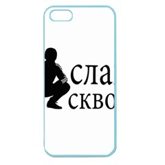 Slav Squat Apple Seamless Iphone 5 Case (color)