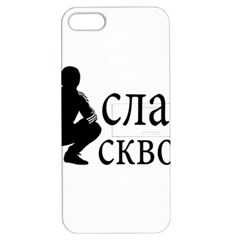 Slav Squat Apple Iphone 5 Hardshell Case With Stand