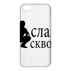 Slav Squat Apple Iphone 5c Hardshell Case