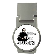 Squat Like Putin Money Clips (round)