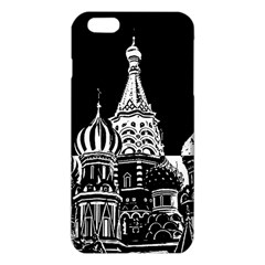 Moscow Iphone 6 Plus/6s Plus Tpu Case