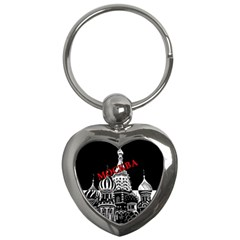 Moscow Key Chains (heart)