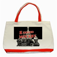 Moscow Classic Tote Bag (red)