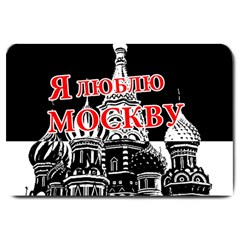 Moscow Large Doormat