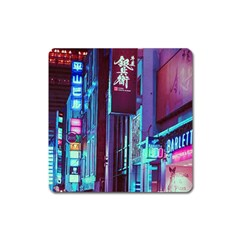 Japan City Square Magnet