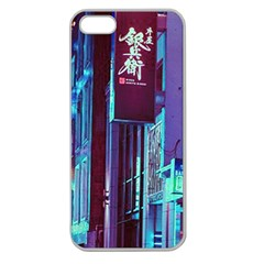 Japan City Apple Seamless Iphone 5 Case (clear)