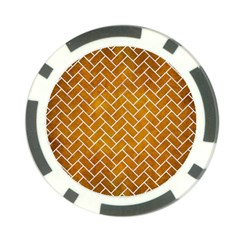 Brick2 White Marble & Yellow Grunge Poker Chip Card Guard