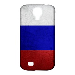 Football World Cup Samsung Galaxy S4 Classic Hardshell Case (pc+silicone)
