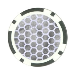 Hexagon2 White Marble & Silver Paint Poker Chip Card Guard (10 Pack)