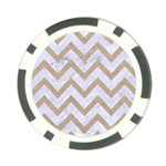 CHEVRON9 WHITE MARBLE & SAND (R) Poker Chip Card Guard Front