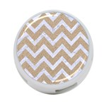 CHEVRON9 WHITE MARBLE & SAND 4-Port USB Hub (Two Sides)  Back