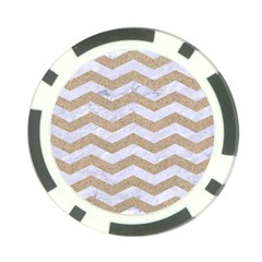 Chevron3 White Marble & Sand Poker Chip Card Guard