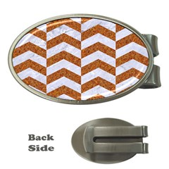 Chevron2 White Marble & Rusted Metal Money Clips (oval)