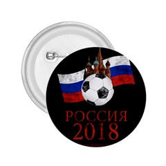Russia Football World Cup 2 25  Buttons