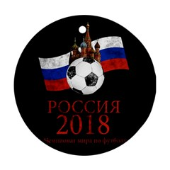 Russia Football World Cup Ornament (round)