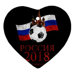 Russia Football World Cup Ornament (heart)