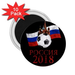 Russia Football World Cup 2 25  Magnets (10 Pack)