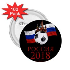 Russia Football World Cup 2 25  Buttons (100 Pack)
